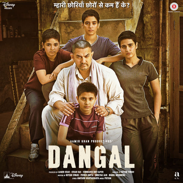 Download Ost. Dangal Terbaru