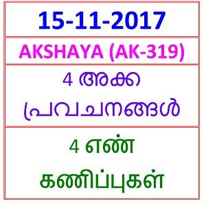 15 NOV 2017 AKSHAYA (AK-319)  4  NOS PREDICTIONS