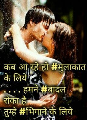 ziddi status hindi