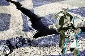 Η Ελλάδα πεθαίνει...