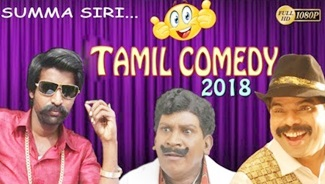 ENNA COMEDY SUMMA SIRI 2018 Latest Tamil Full Movie Comedy Scenes