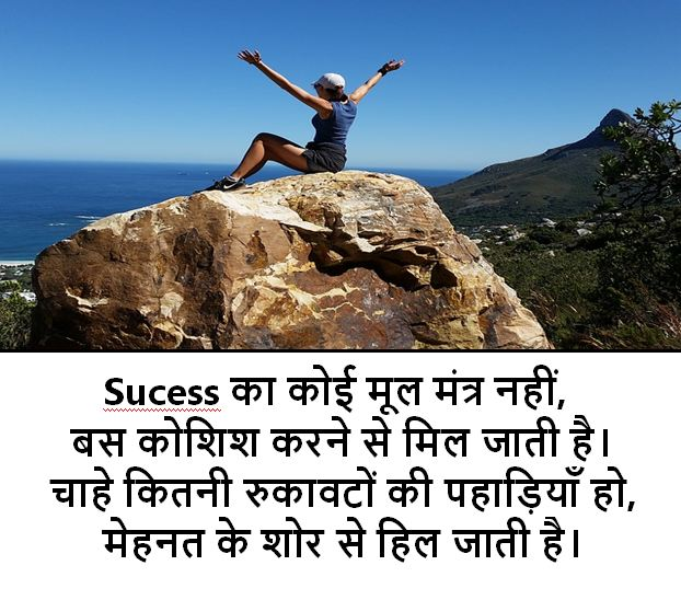 success images collection, best success images download