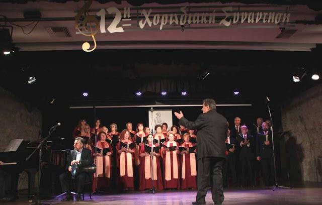 """Η """"Τελέσιλλα"""" στο 31ο Χορωδιακό Φεστιβάλ του Δήμου Μεγαρέων"""