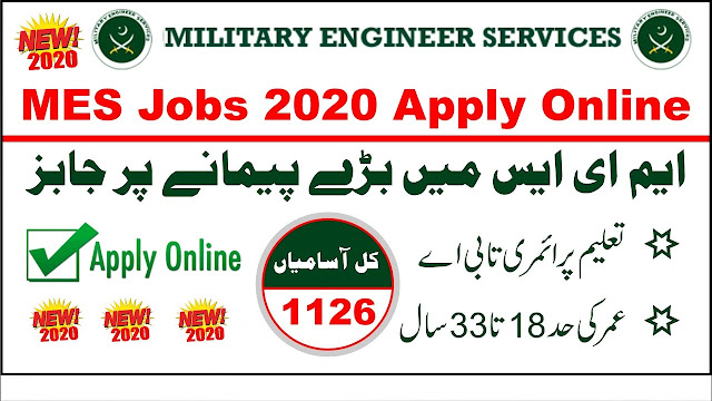 Join Pak Army Jobs 2020 at Military Engineer Services