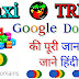 Google Domain Fully Explained