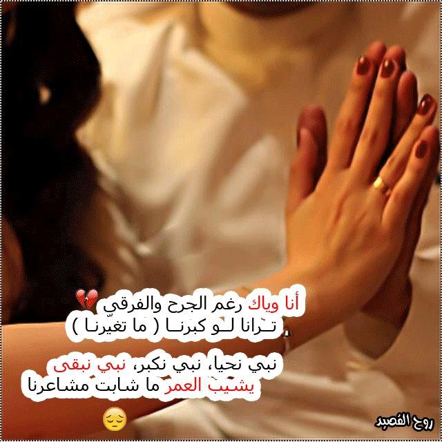 شعر بدوي خليجي غادر عيوني بس ماغادر القلب روعه مع صوره معبره حب حزن وفاء
