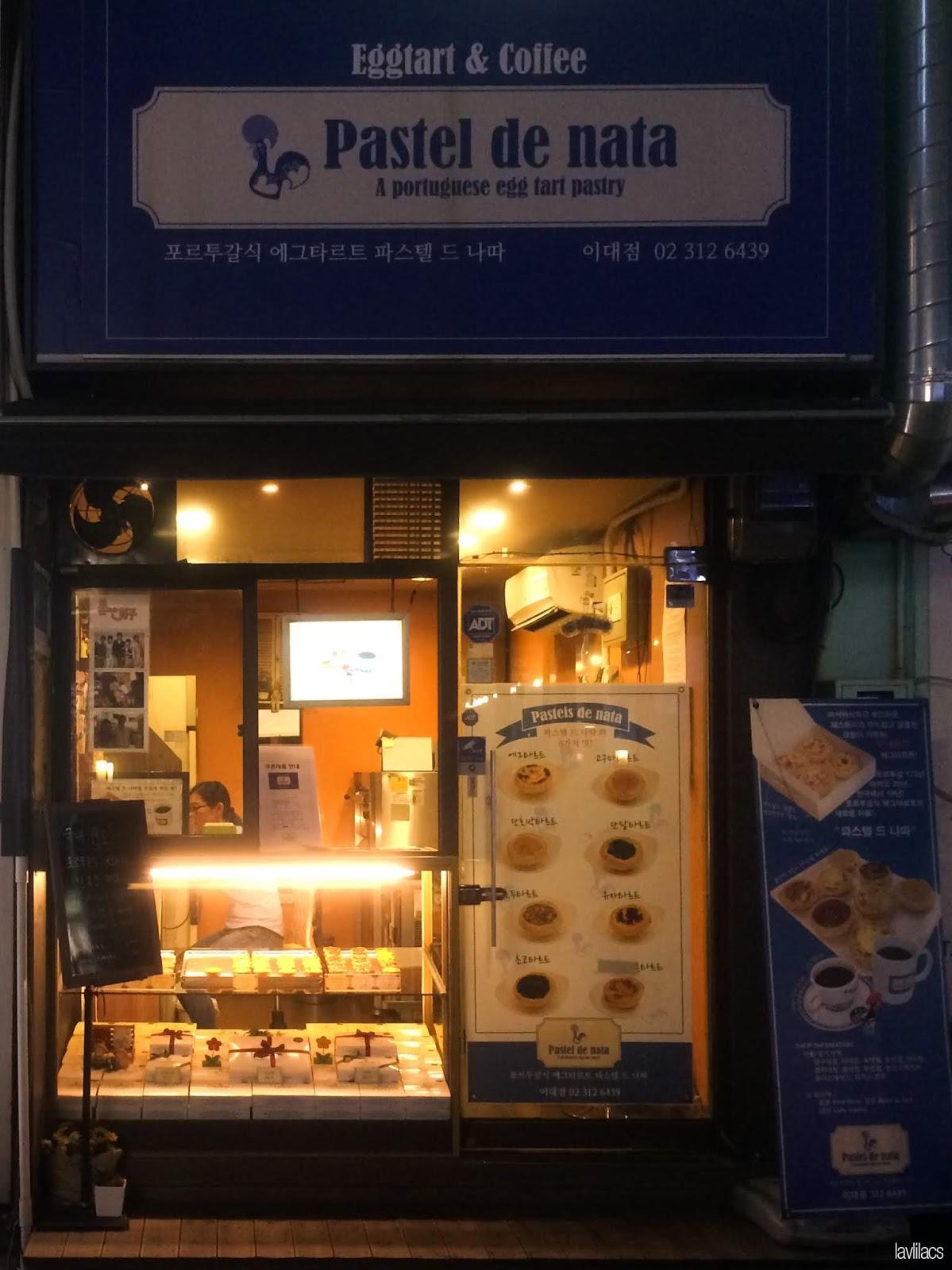 Seoul, Korea - Summer Study Abroad 2014 - Edae Pastel de nata