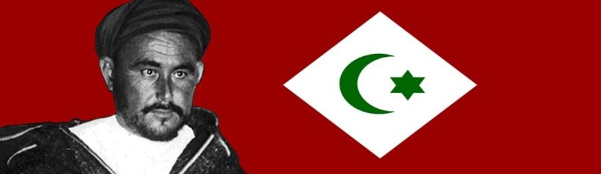 Rep blica del rif gesta anticolonialista bandera roja - Republica de las ideas ...
