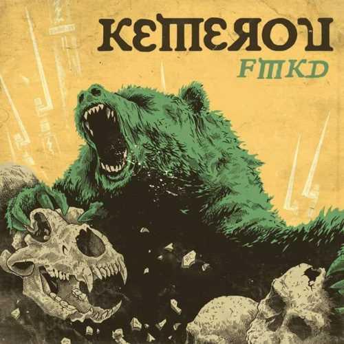 "KEMEROV: Crowdfunding campaign για την κυκλοφορία του ""FMKD"" σε βινύλιο"