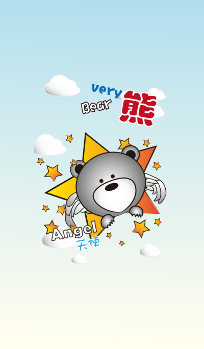 Very Bear : Angel