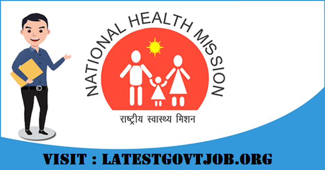 NHM Punjab Recruitment 2018