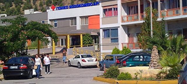 Πρόσληψη 6 ειδικευμένων Ιατρών στο Γενικό Νοσοκομείο Αργολίδας (προκήρυξη - αιτήσεις)