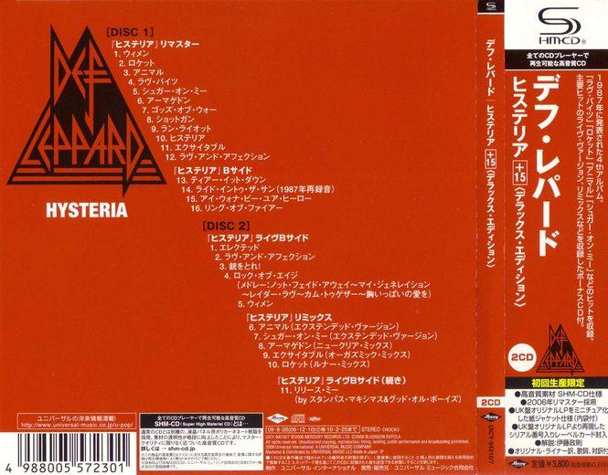 DEF LEPPARD - Hysteria [Japan SHM-CD Deluxe Edition 2-mini-LP remastered] OBI