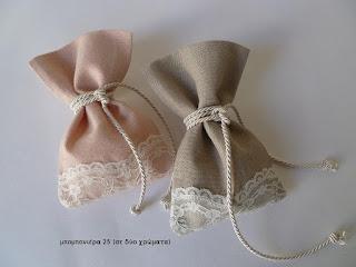 μπομπονιερα γαμου πουγκι ρομαντικη vintage με δαντελα μπεζ σομον της αμμου ψαθα-λινατσα