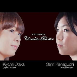 Kiyo*sen - 2014 - Chocolate booster