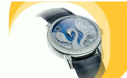 10 crore watch