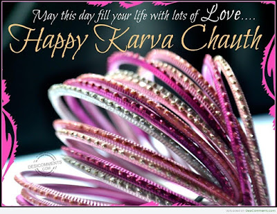 Happy-karva-chauth-wallpaper