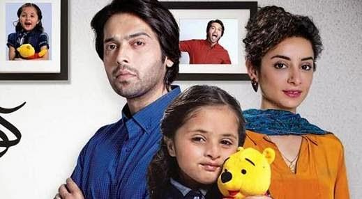 Mere Apne Serial Watch Online: Koi Nahi Hai Apna Drama Ost