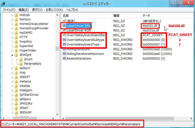 Windows 8 Release Previewで日本語 106 キーボード配列が変更される現象を再現、修正してみた -4