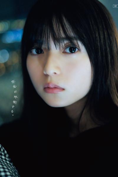 Asuka Saito 齋藤飛鳥, Shonen Magazine 2020 No.25 (少年マガジン 2020年25号)