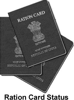 rashan card status