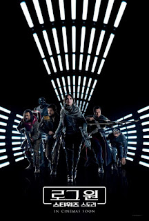 Rogue One A Star Wars Story International Poster 1