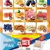 عروض الكرامه هايبر ماركت عمان Al Karama Hypermarket حتى 3 أبريل