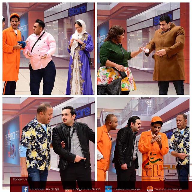 """بالصور .. تفاصيل سادس مسرحيات """"مسرح مصر في رمضان"""" مسرحية """"عصابة المول"""""""