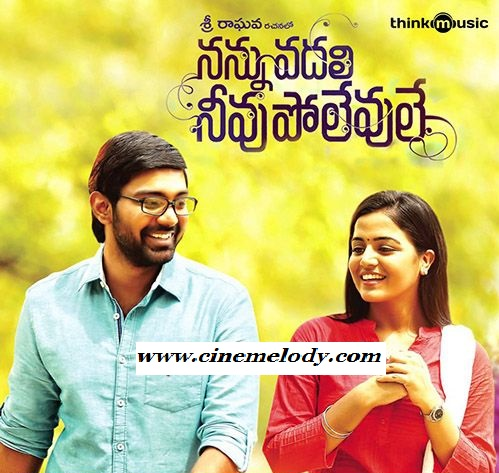 Nannu Vadali Neevu Polevule (2016) Mp3 Songs download