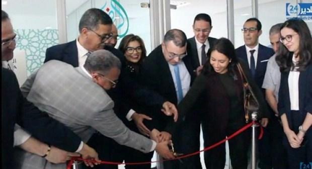 افتتاح أول فضاء بنكي متخصص في منتوجات المالية التشاركية الإسلامية بأكادير.(+فيديو)