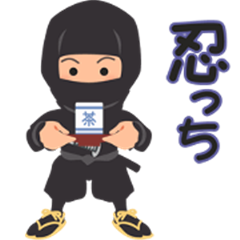 Tiny Shinobi