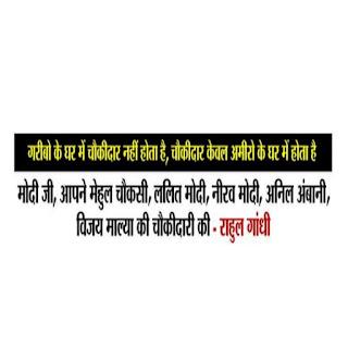 congress-president-rahul-gandhi