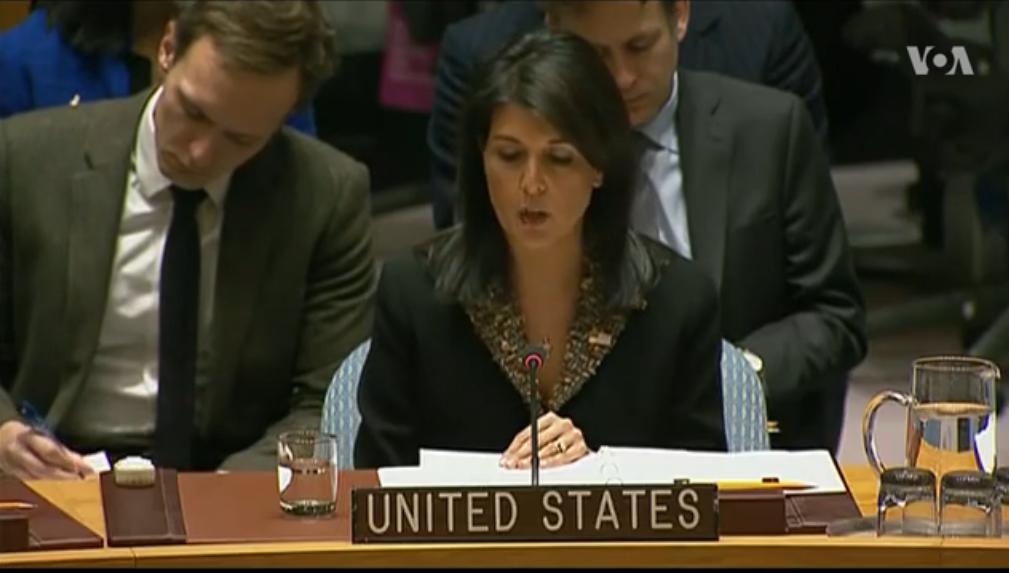Embajadora de EEUU ante la ONU, Nikki Haley, al lanzar el primer veto norteamericano en seis años