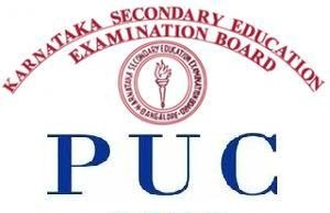 Karnataka 2nd PUC March 2016 Annual Examination Question Papers