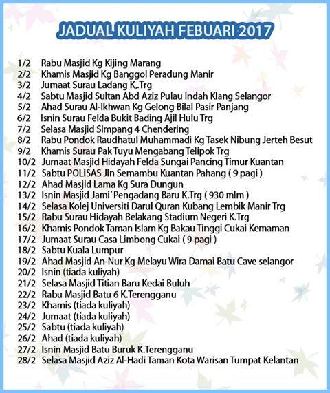 Jadual Kuliah UAI bulan februari 2017
