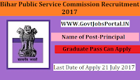 Bihar Public Service Commission Recruitment 2017– Principle