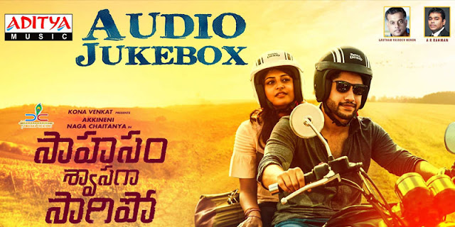 Saahasam-Swasaga-Saagipo-Audio-Songs-Jukebox