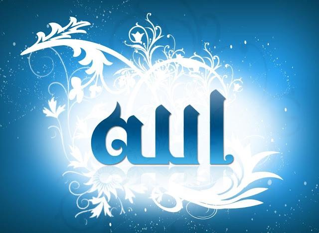خلفيات عالية الجودة لفظ الجلالة  لكلمة الله جل جلاله 26.JPG
