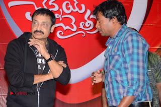 Chennai Chaitrama Movie le Launch Event Stills  0079.JPG
