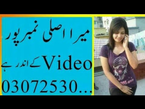 Whatsapp number for girl