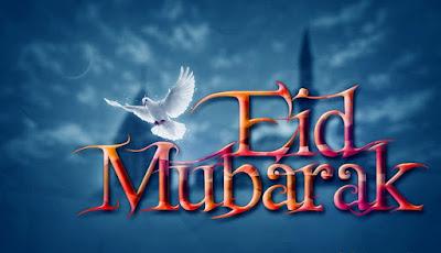 Eid mubarak 2016:best eid card