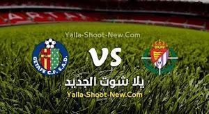 نتيجة مباراة بلد الوليد وخيتافي اليوم بتاريخ 23-06-2020 في الدوري الاسباني
