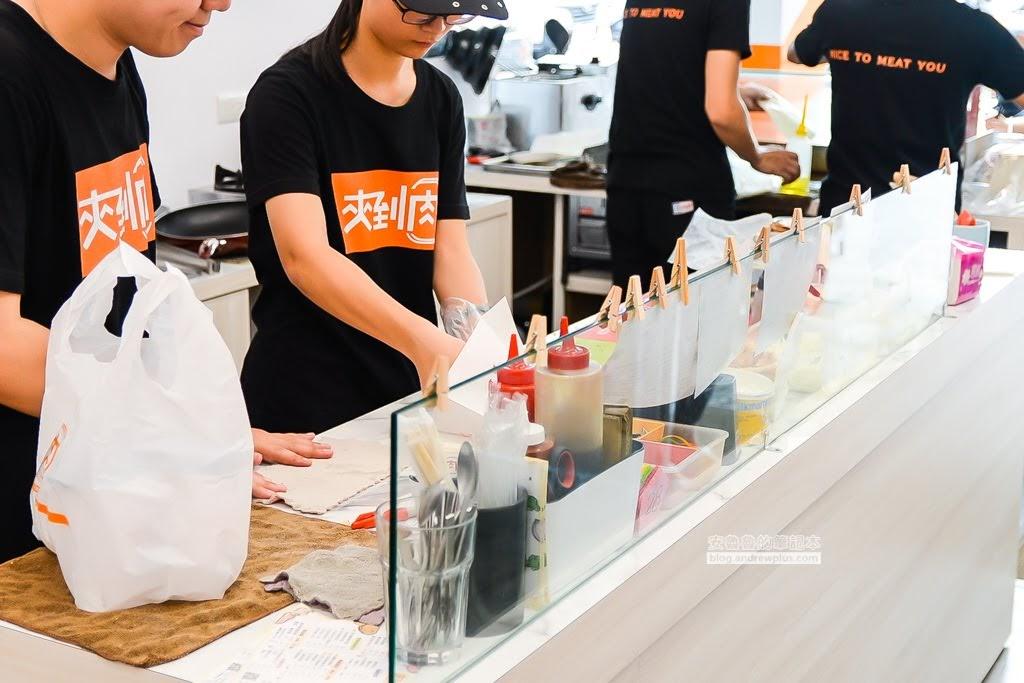 板橋肉蛋土司,江子翠必吃,江子翠早餐