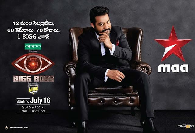 Bigg Boss Telugu Reality Show Episode 1 Live Streaming Online
