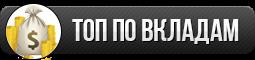 https://3.bp.blogspot.com/-puF7Fi_A9co/WhsTibBdcFI/AAAAAAAAnwk/cC5-ppLDiGg9GEuPFTLb1svV0otQJVsJwCLcBGAs/s1600/top