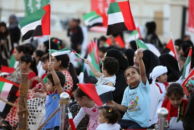 National Day holiday on December 1 and 2