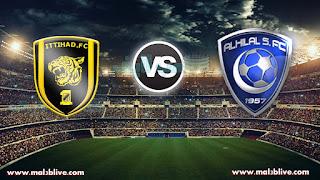 مشاهدة مباراة الهلال والإتحاد Alhilal vs alittihad بث مباشر بتاريخ 13-01-2018 الدوري السعودي