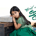 Ennu Swantham Jani Serial -Cast  and Crew of Surya TV Serial| Actors and actress names and details