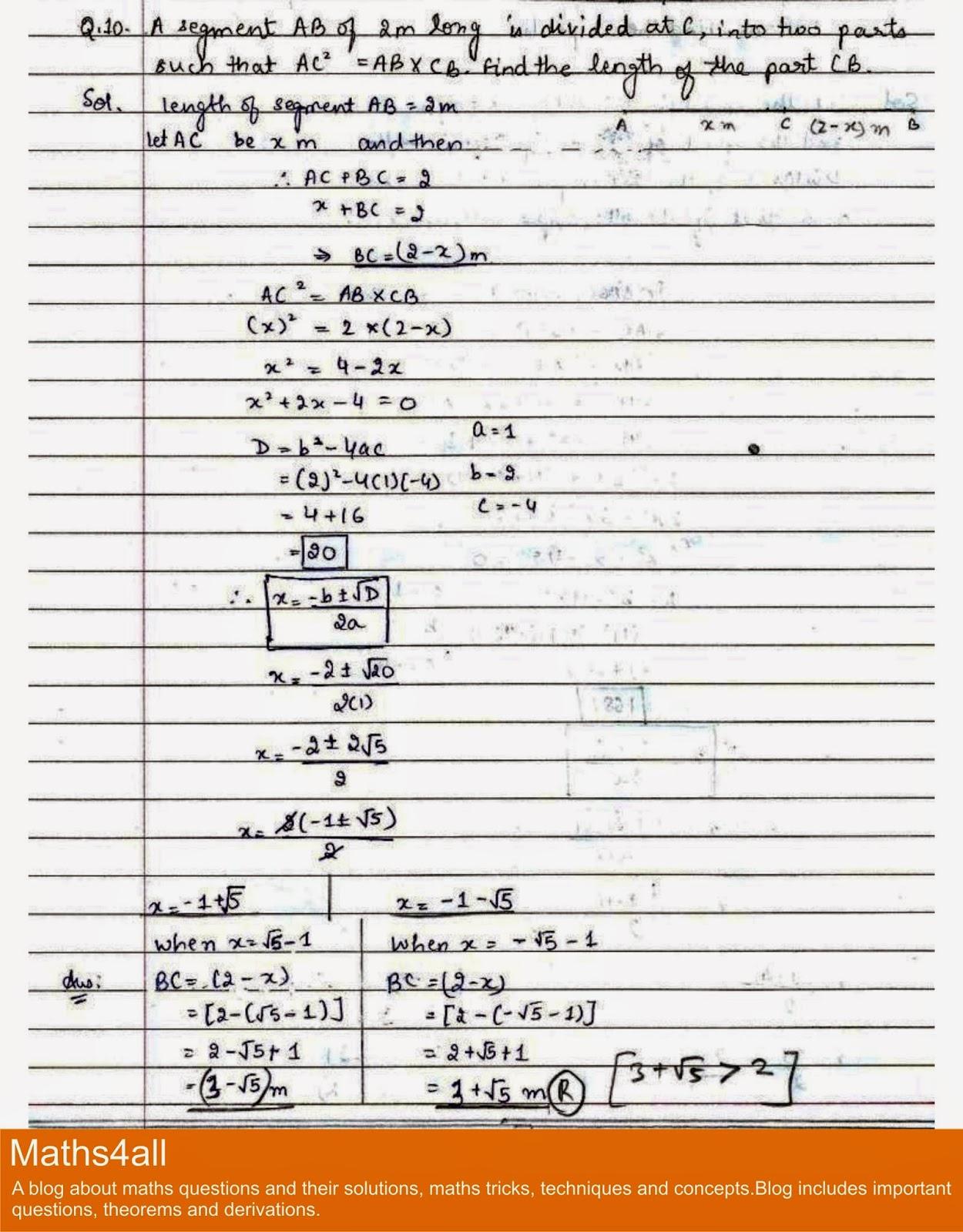 Maths4all Class X Important Questions Of Quadratic
