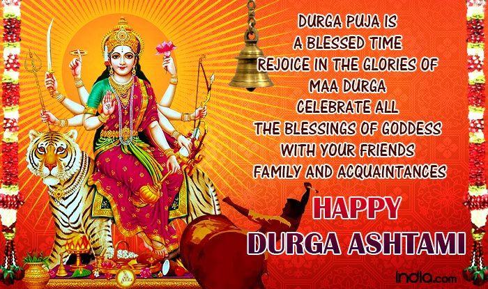 Durga Ashtami HD Wallpaper